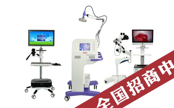 康业医疗器械招商项目正式启动,全国招商中……